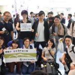 僕が青年海外協力隊になった理由 -The reason of I joined to JICA volunteer-